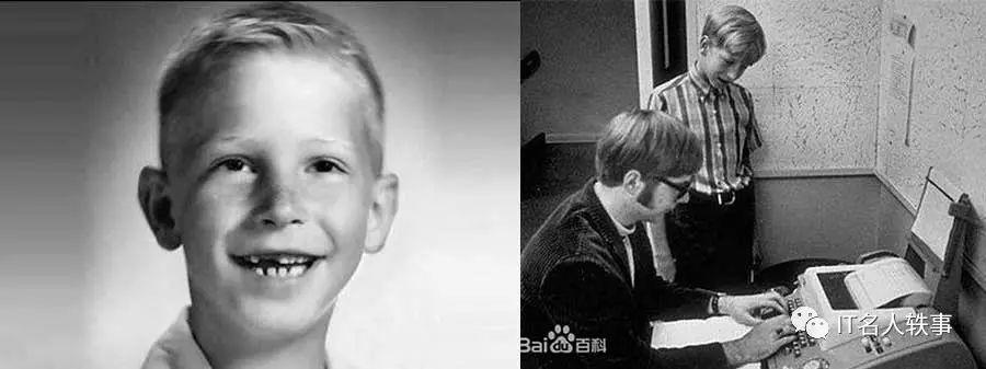比尔盖茨成长中值得铭记的大事件