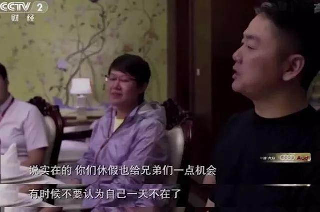 京东副总裁杜爽离职记