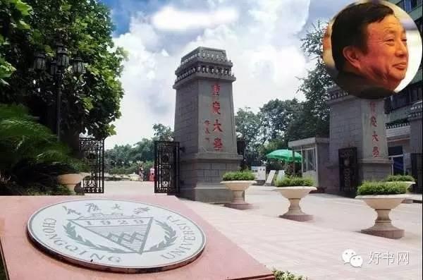 中国IT界大佬来自于哪所大学,每一个校友都很NB