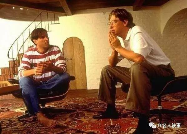 比尔盖茨与乔布斯恩怨情仇