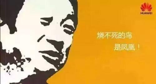 任正非:我的父亲母亲【附柳传志读后感——要想富就要知道为何穷】