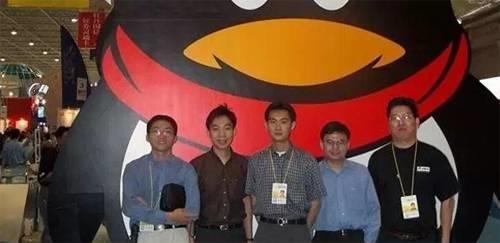 腾讯创业团队的五虎将:如何做到不离不弃
