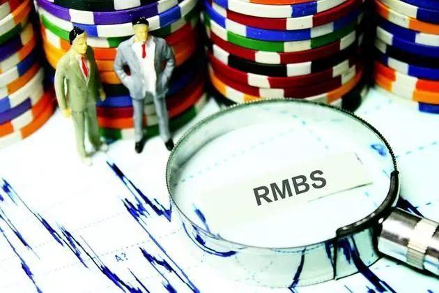 一文看懂个人住房抵押贷款支持证券(RMBS)