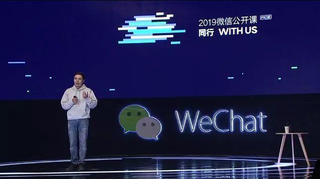 张小龙史上最长演讲 4小时3万字回应了微信的一切