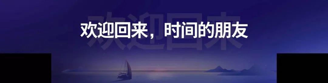 2018罗辑思维跨年演讲:金句集锦(附PPT完整版下载)