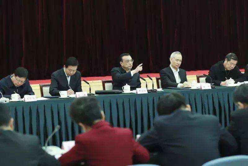 李克强总理开年走访三大银行,聚焦普惠金融与中小企业