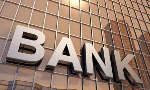 银行收割的时代还是来了!互金恐将逐步边缘化!?