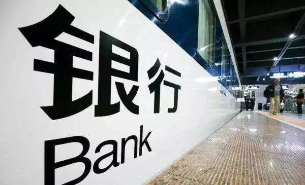 银行行业转型:研究赋能,定义未来,变革现在
