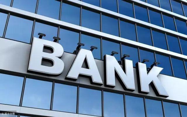 银行扶贫排行榜告诉你哪家银行最慷慨
