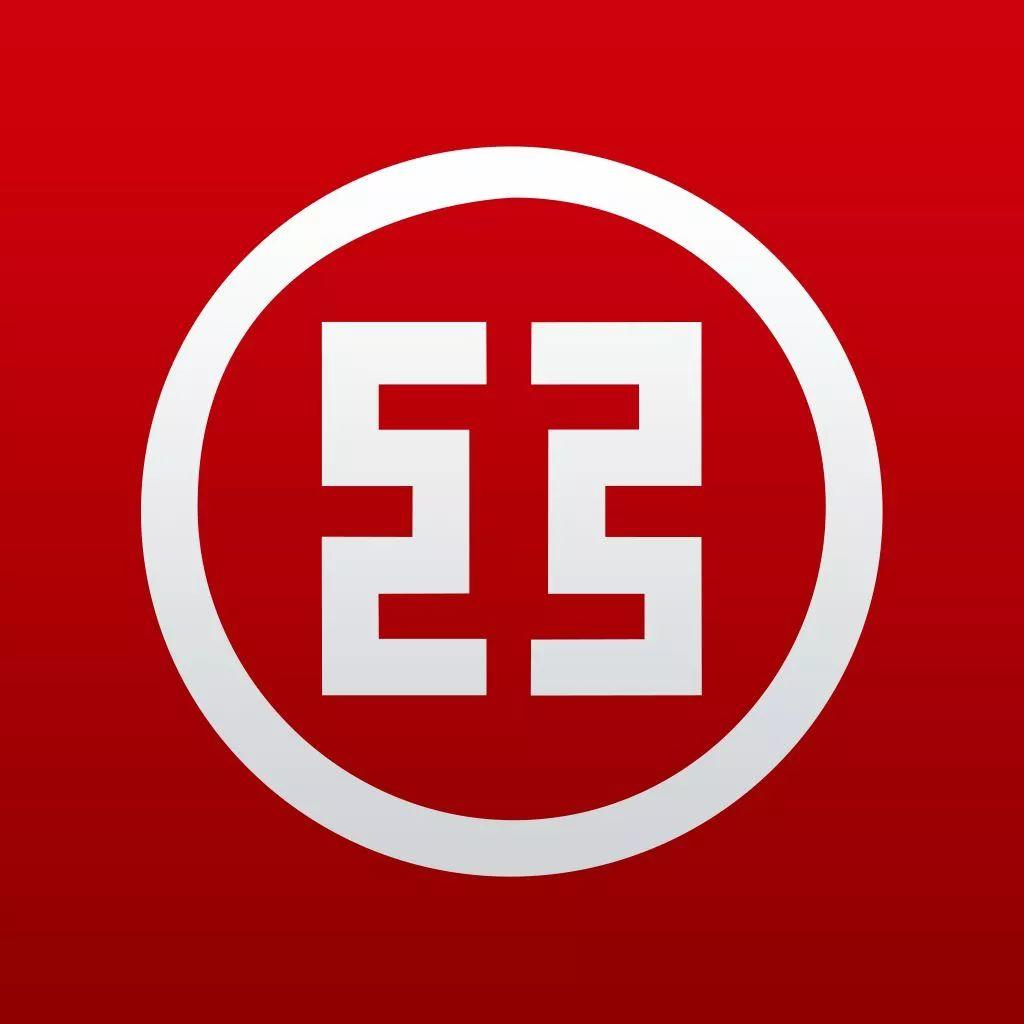 中国工商银行简史