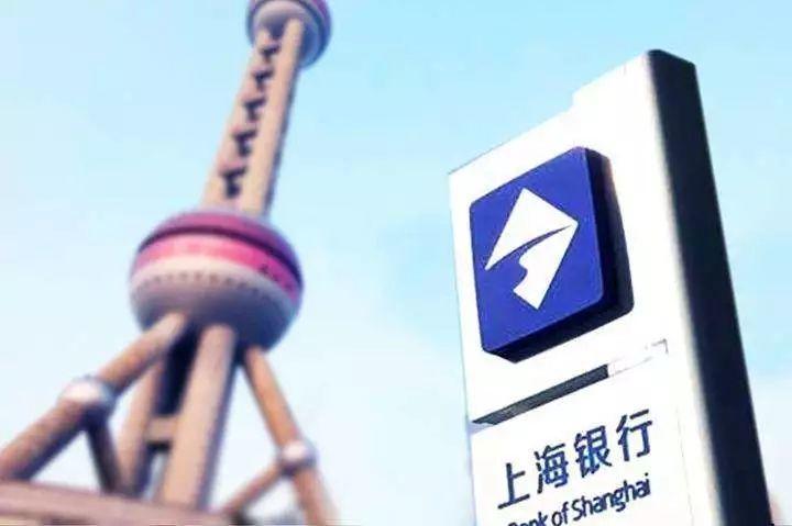 全面解析上海银行为何能够保持规模化增长?