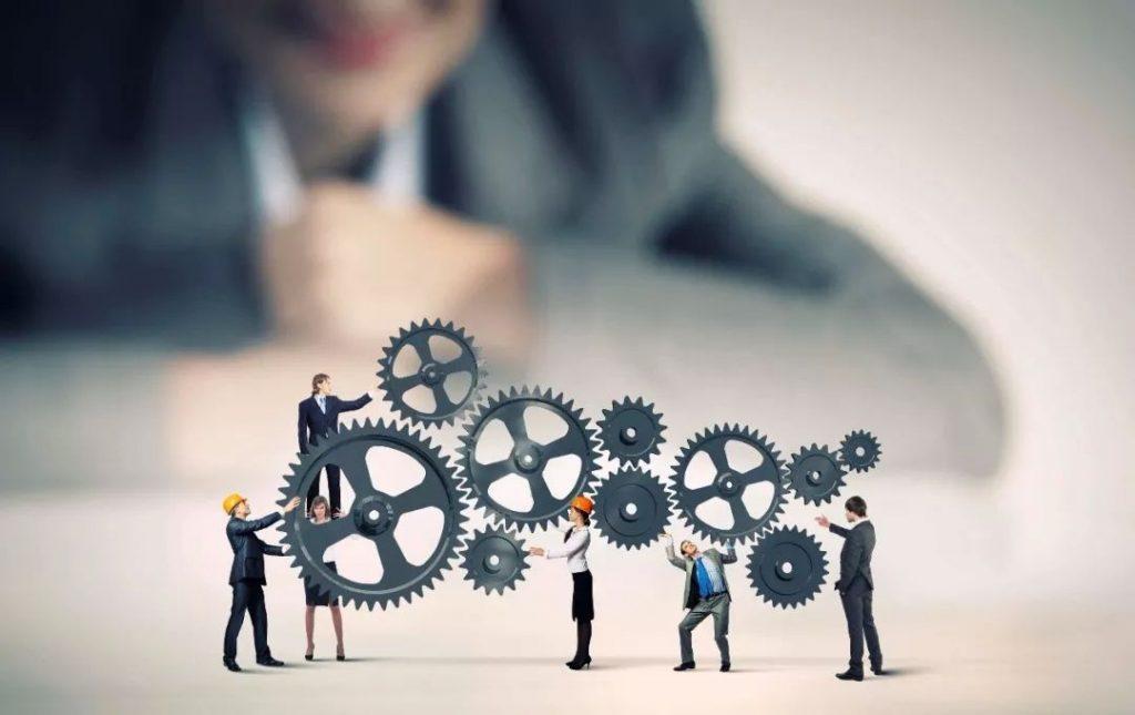 商业银行经营与供应链金融培训