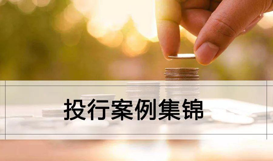 投行案例学习资料包(112份)