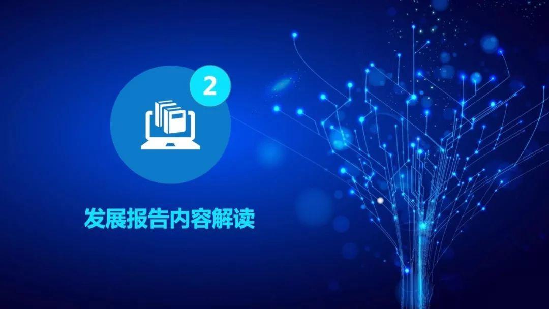 中国银行业客服中心与远程银行发展报告(2018)解读