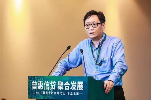 普惠金融聚合模式研究报告