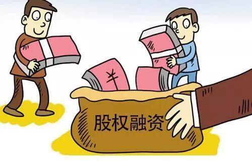 股权融资学习资料(23份)