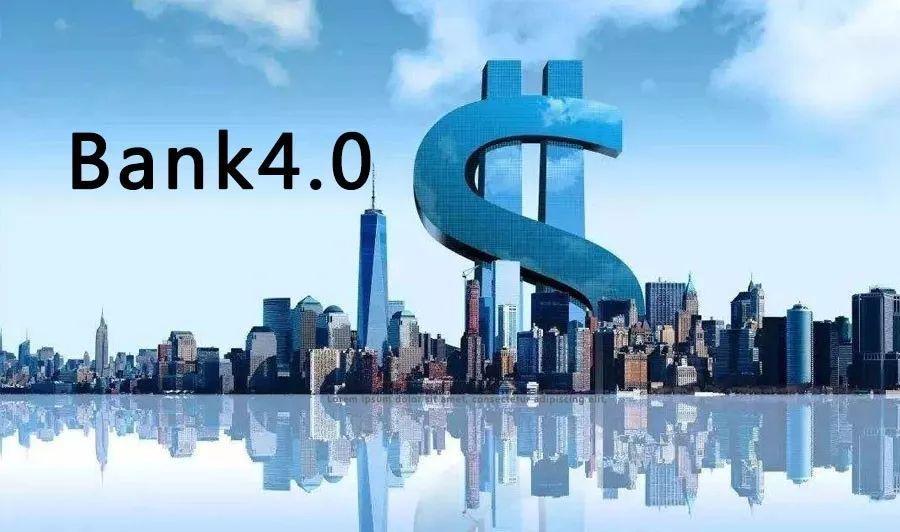 《Bank4.0》读书笔记——金融科技大势所趋,因势应变竞合行远