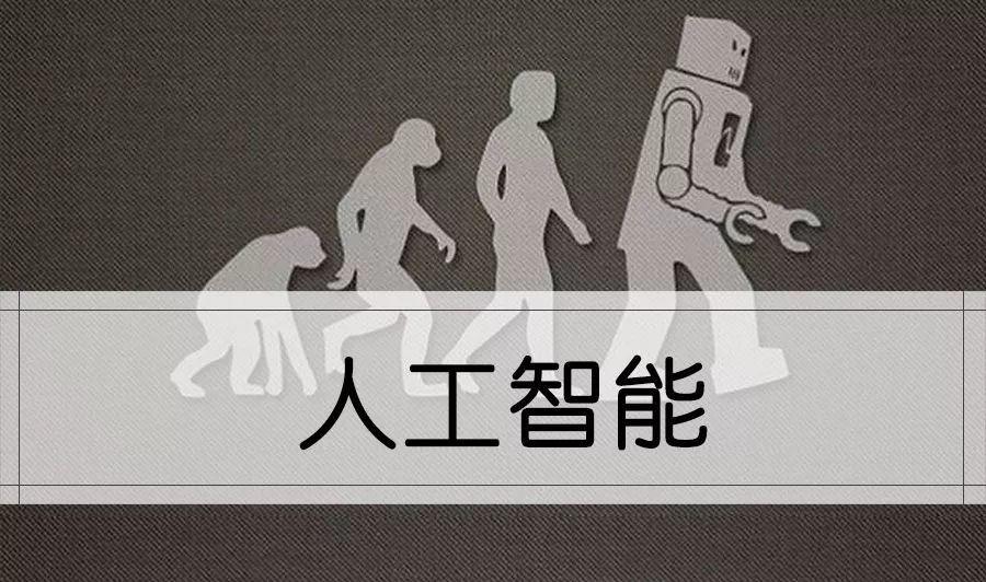 人工智能报告精选(115份)