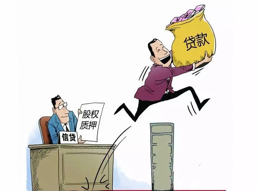 股权融资方案与案例(23份)