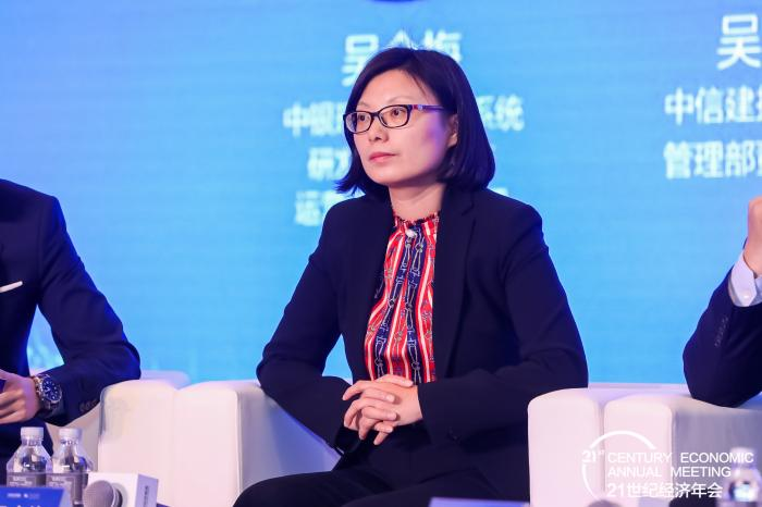 中银理财吴金梅:银行理财子公司的机遇与挑战