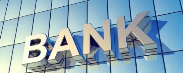 如何看待本次疫情对银行网点的影响?