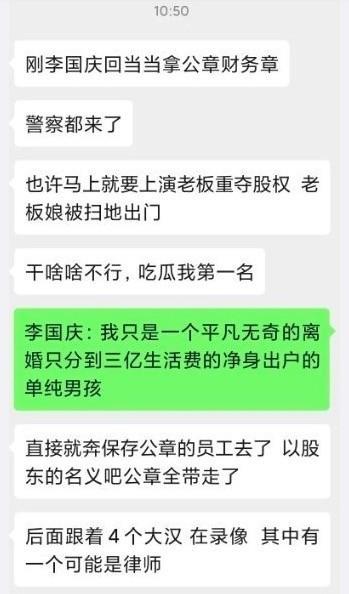 当当夺权大戏再度上演,李国庆带四大汉夺回公章宣布接管当当
