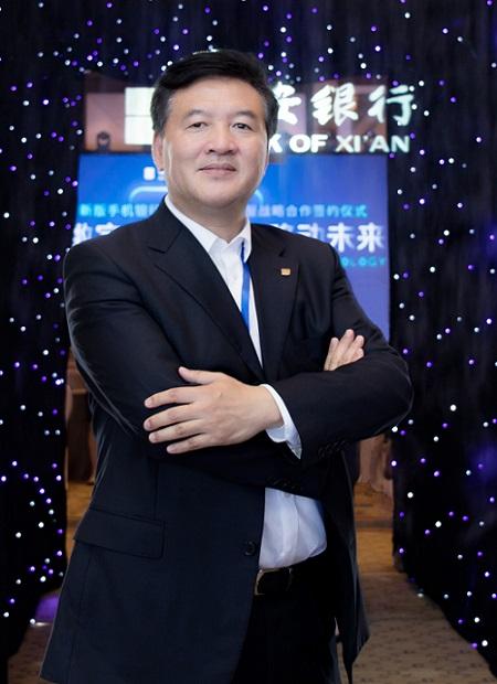 """西安银行王欣:金融科技让银行""""无处不在"""""""