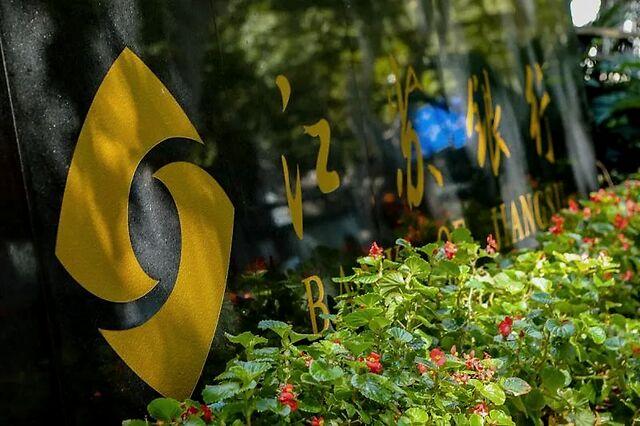 江苏银行总资产破2万亿 净利四年两位数增长