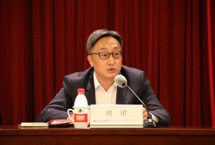 """0后刘珺空降交通银行任行长"""""""