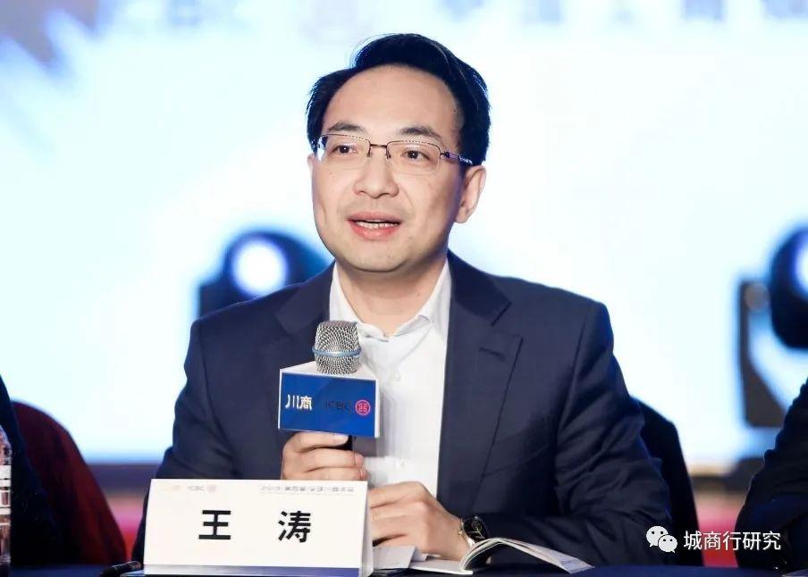 王涛出任成都银行行长