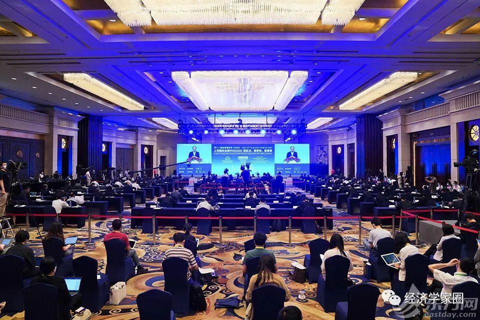 第十二届陆家嘴论坛开幕,刘鹤、易会满、易纲、郭树清最新演讲全文