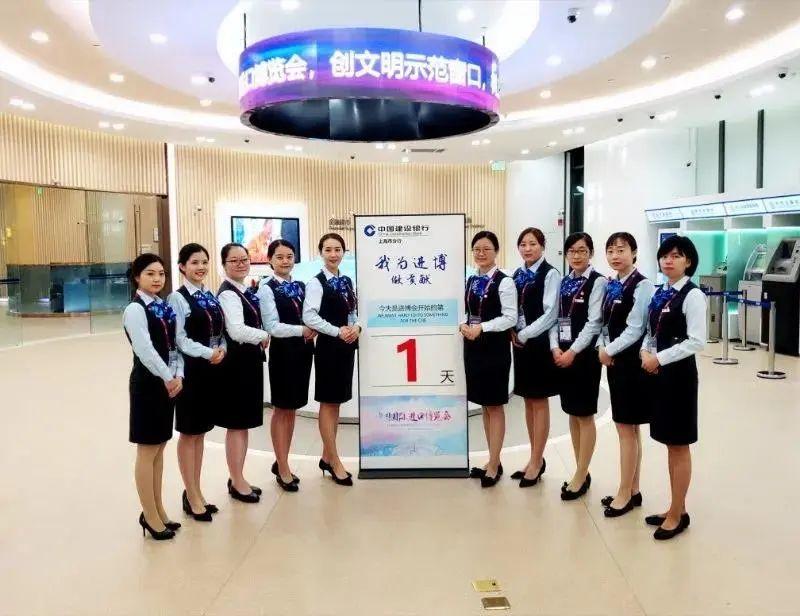 建行行长刘桂平:以国有大行的担当全面助力上海国际金融中心建设