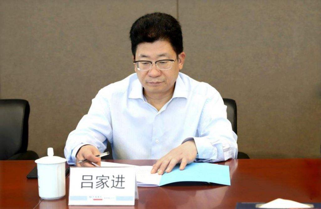 交通银行副行长吕家进拟任建行副行长