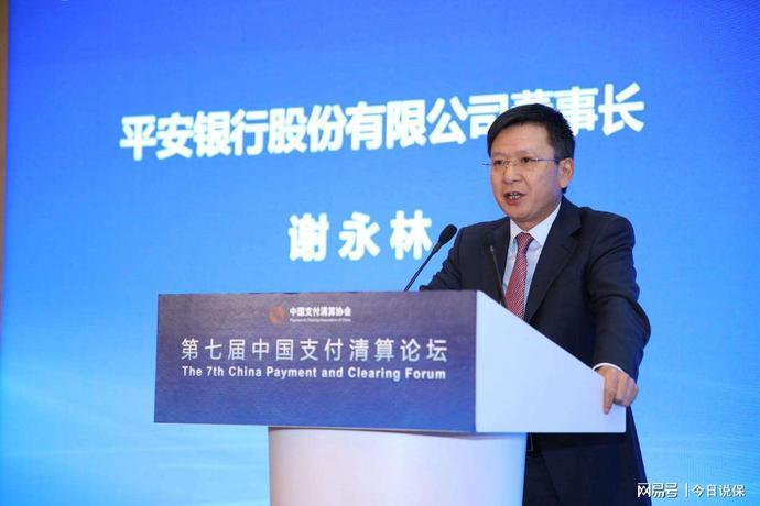 腾讯挖角平安副董事长任汇川,平安的继承者们,为何纷纷出走?