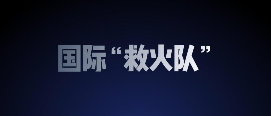 小米十周年雷军演讲:一往无前