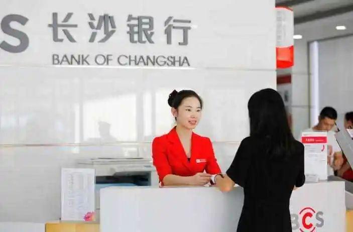 中小银行的逆袭——长沙银行重新定义区域金融