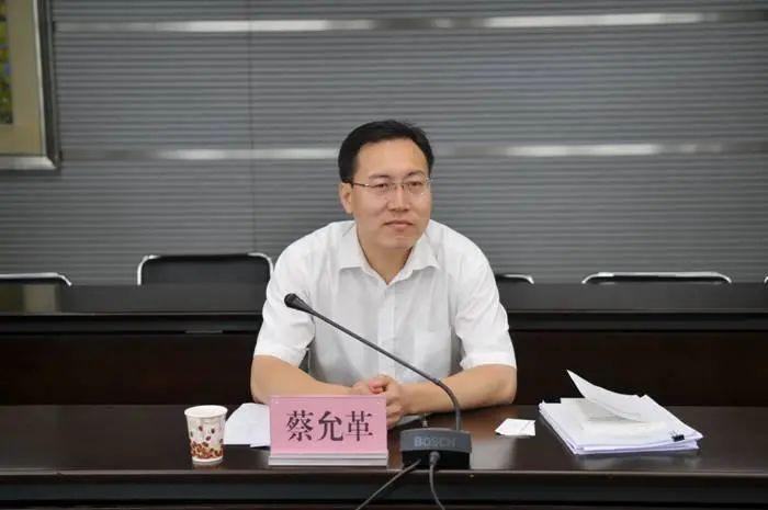 光大集团副董事长蔡允革跨界履新交通银行