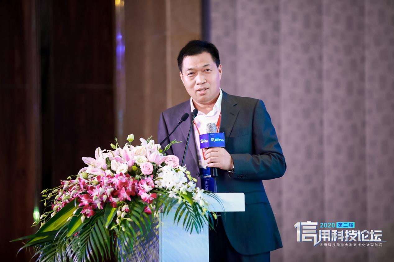 平安银行肖世江:科技赋能助力平安银行小微贷款业务升级