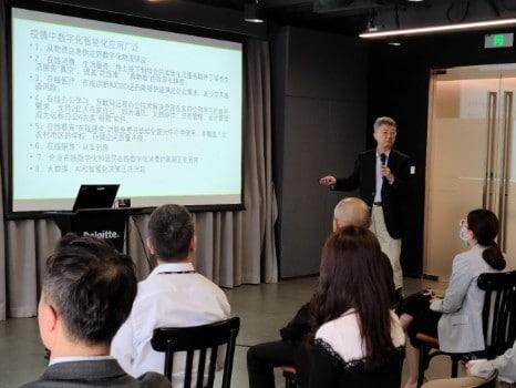 朱民:疫情后全球科技竞争和数字化大潮