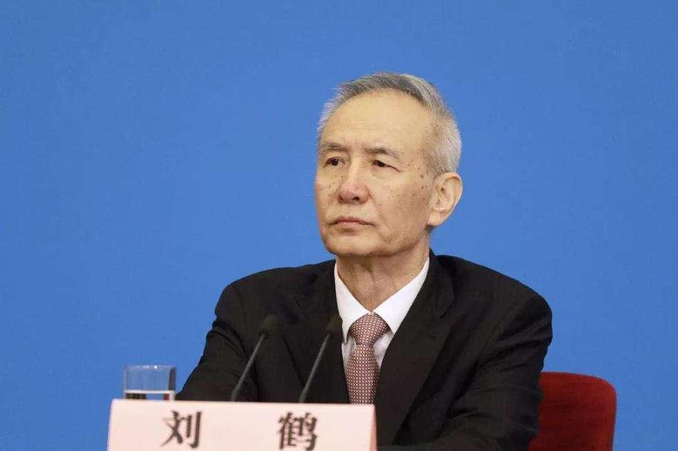未雨绸缪,中国经济的顶层设计师——刘鹤