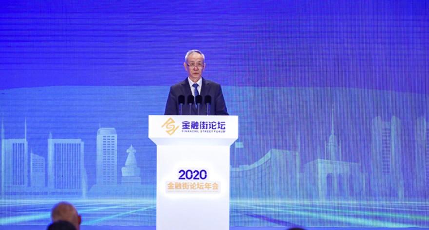 """020金融街论坛年会开幕式:刘鹤主旨演讲"""""""
