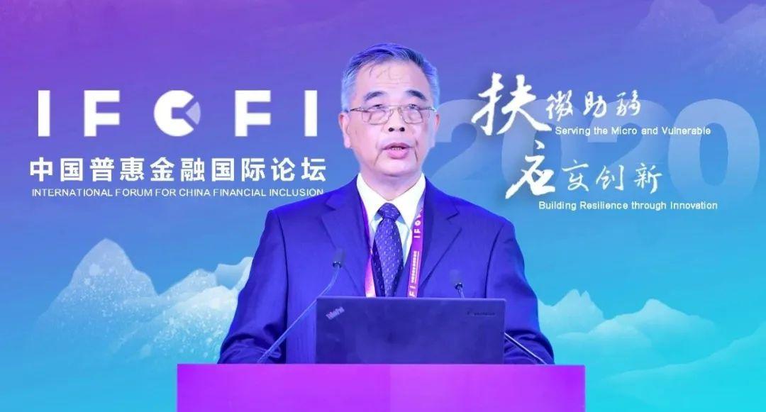 李东荣:普惠金融核心是提升数字化能力