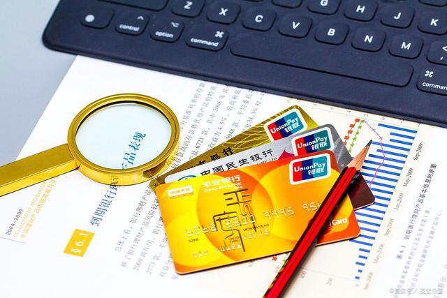 信用卡每个月都透支,但是准时还,银行欢迎这类用户吗?