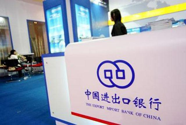 这3家银行很少听说,却实力强大