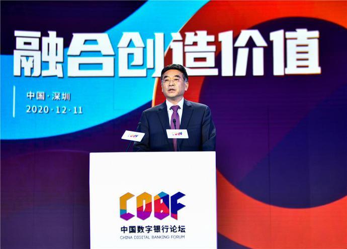 """中银协刘峰:共有12家银行系""""金融科技子公司""""成立"""