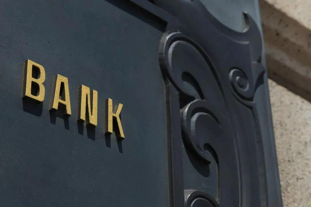 开放银行发展现状及趋势分析