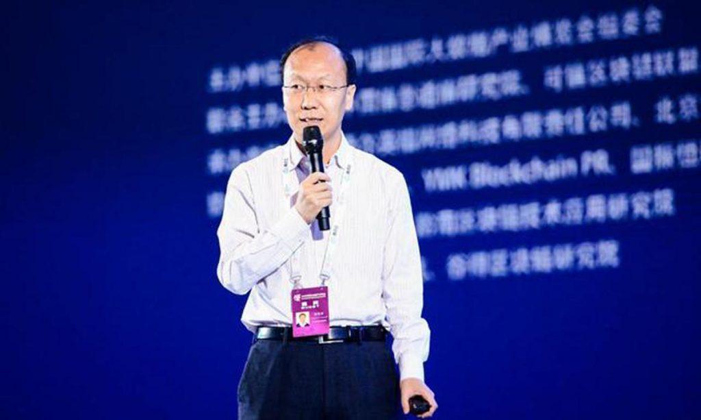 何宝宏:新发展格局下金融科技发展趋势展望