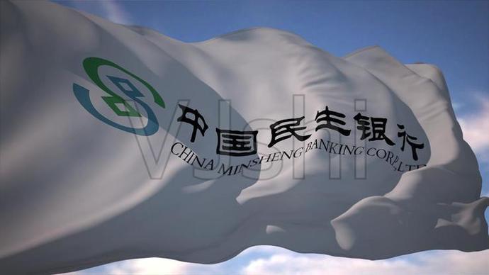 中国民生银行金融科技全布局