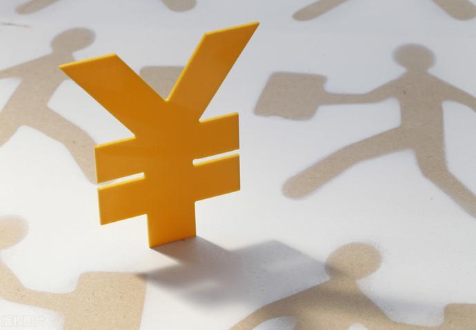 吴晓求:中国金融结构性变革背后的三种力量