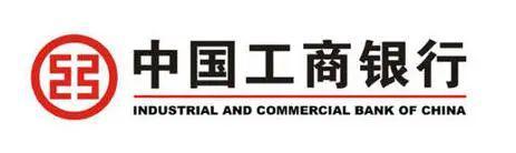 """中国银行业""""数字化转型""""这些年"""